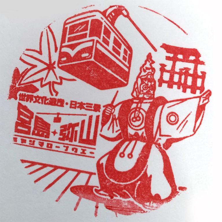 Tourist stamp from Miyajima